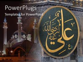 PowerPlugs: PowerPoint template with mosque and Arabic writing on circular plate